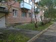 Екатеринбург, ул. Бисертская, 4А: приподъездная территория дома