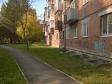 Екатеринбург, ул. Бисертская, 4А: положение дома