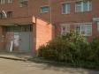 Екатеринбург, Bisertskaya st., 2Б: приподъездная территория дома