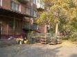 Екатеринбург, ул. Бисертская, 4: приподъездная территория дома