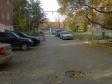Екатеринбург, ул. Бисертская, 6: условия парковки возле дома