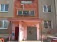 Екатеринбург, ул. Бисертская, 28: приподъездная территория дома