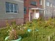 Екатеринбург, Bisertskaya st., 32: приподъездная территория дома
