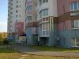 Екатеринбург, ул. Бисертская, 34: положение дома