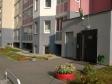 Екатеринбург, ул. Бисертская, 36: приподъездная территория дома