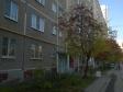 Екатеринбург, Bardin st., 45: приподъездная территория дома