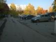 Екатеринбург, ул. Академика Бардина, 45: условия парковки возле дома