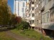 Екатеринбург, Bardin st., 45: положение дома