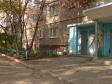 Екатеринбург, Reshetnikov Ln., 3: приподъездная территория дома