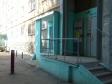 Екатеринбург, Reshetnikov Ln., 9: приподъездная территория дома