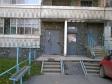 Екатеринбург, Onufriev st., 56: приподъездная территория дома