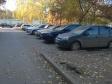 Екатеринбург, ул. Начдива Онуфриева, 58: условия парковки возле дома