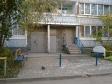 Екатеринбург, Onufriev st., 60: приподъездная территория дома