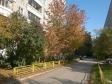 Екатеринбург, Onufriev st., 62: положение дома