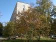 Екатеринбург, ул. Амундсена, 74: положение дома