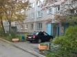 Екатеринбург, ул. Амундсена, 72: приподъездная территория дома