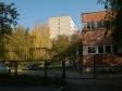 Екатеринбург, Amundsen st., 70: положение дома