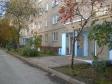 Екатеринбург, ул. Амундсена, 68: приподъездная территория дома