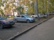 Екатеринбург, Amundsen st., 68: условия парковки возле дома