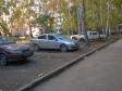 Екатеринбург, ул. Амундсена, 68: условия парковки возле дома