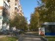 Екатеринбург, Amundsen st., 68: положение дома