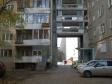 Екатеринбург, ул. Амундсена, 66: положение дома