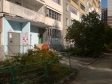 Екатеринбург, ул. Амундсена, 67: приподъездная территория дома