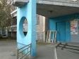 Екатеринбург, б-р. Денисова-Уральского, 6: приподъездная территория дома
