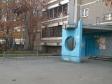 Екатеринбург, Denisov-Uralsky st., 4: приподъездная территория дома