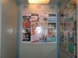 Екатеринбург, Denisov-Uralsky st., 4: о подъездах в доме