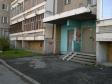Екатеринбург, ул. Московская, 214/2: приподъездная территория дома