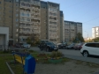 Екатеринбург, Moskovskaya st., 212/4: условия парковки возле дома