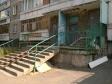 Екатеринбург, ул. Академика Бардина, 50: приподъездная территория дома