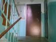 Екатеринбург, ул. Академика Бардина, 48: о подъездах в доме
