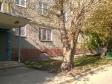 Екатеринбург, Amundsen st., 58/2: приподъездная территория дома