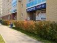 Екатеринбург, Bardin st., 48А: приподъездная территория дома