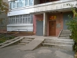 Екатеринбург, ул. Амундсена, 54/2: приподъездная территория дома
