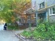 Екатеринбург, ул. Амундсена, 54/3: приподъездная территория дома