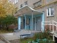 Екатеринбург, Amundsen st., 56: приподъездная территория дома