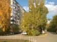 Екатеринбург, Amundsen st., 56: положение дома