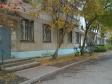 Екатеринбург, Amundsen st., 58/1: приподъездная территория дома
