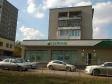 Екатеринбург, Amundsen st., 58/1: положение дома