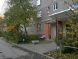 Екатеринбург, ул. Амундсена, 50: приподъездная территория дома