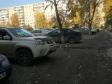 Екатеринбург, ул. Амундсена, 50: условия парковки возле дома