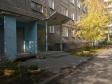 Екатеринбург, ул. Волгоградская, 37: приподъездная территория дома