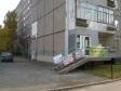 Екатеринбург, Volgogradskaya st., 37: положение дома