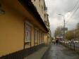 Екатеринбург, Dekabristov st., 1: положение дома