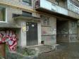 Екатеринбург, Vostochnaya st., 174: приподъездная территория дома