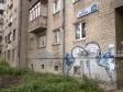 Екатеринбург, Vostochnaya st., 174: положение дома