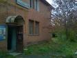 Екатеринбург, ул. Куйбышева, 179: приподъездная территория дома